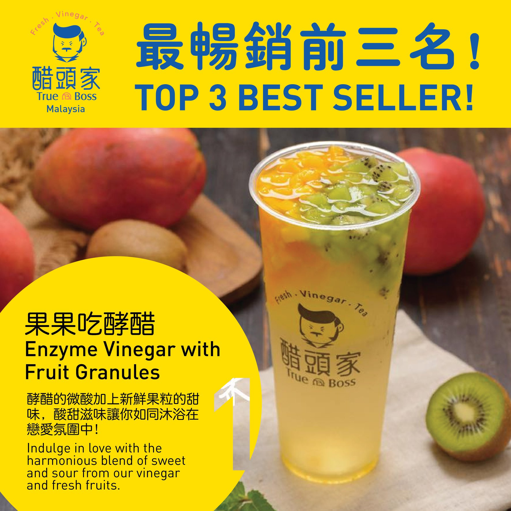 85 Bubble Tea Malaysia Brands Updated August 2019 - Complete