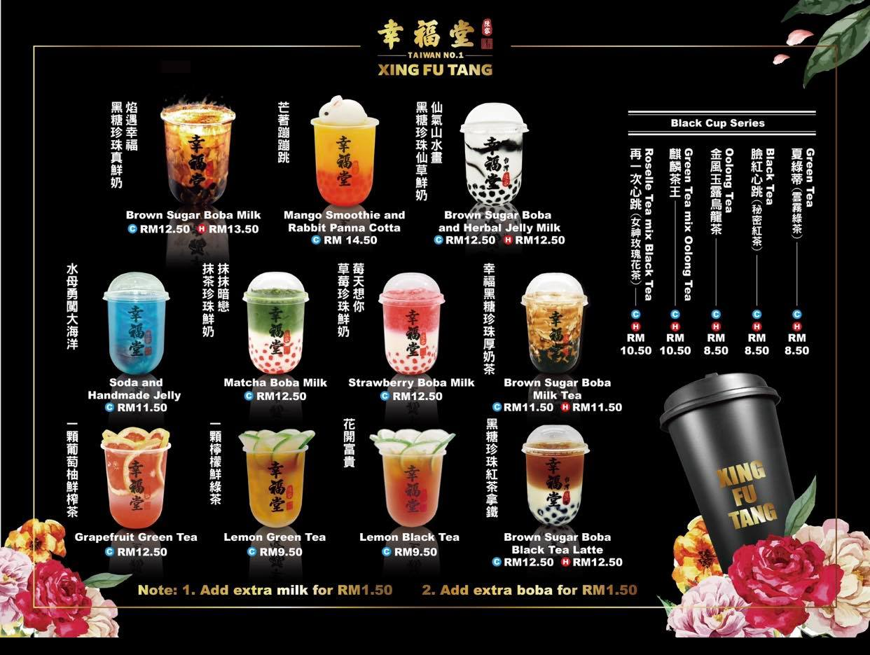 Xing Fu Tang Malaysia Bubble Milk Tea Review And Information